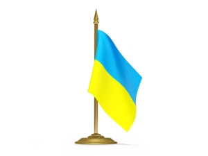 ukraine_flag_with_flagpole_640